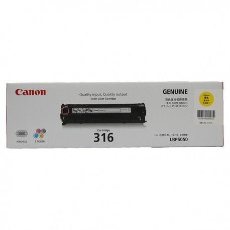 Canon 316Y Toner Cartridge Yellow