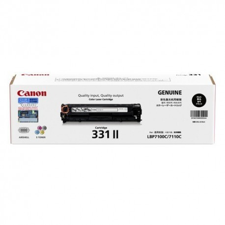 Canon 331-IIBK Toner Cartridge Black