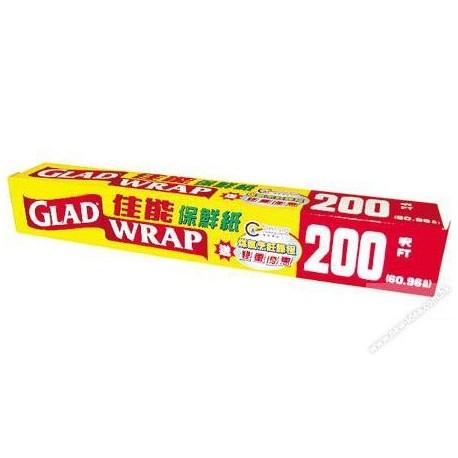 Glad Cling Wrap 200Feet