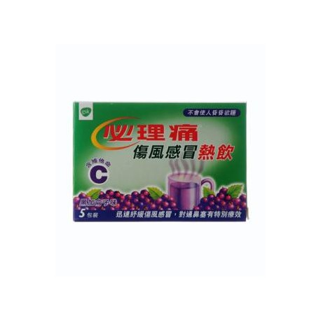 Panadol Cold & Flu Hot Remedy Blackcurrant 5Packs