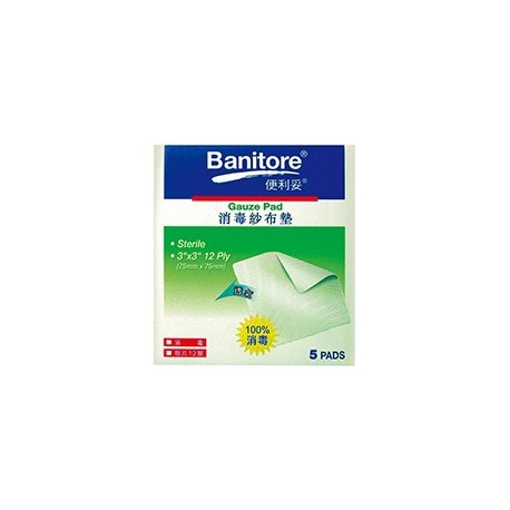 """Banitore Sterilized Gauze 3""""x3"""" 5's"""
