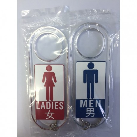 "Toilet Key Tag For Ladies 1.5""x4"""