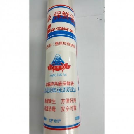 """Hang Fuk Pai Food Storage Bag 12""""x17"""" 250's"""