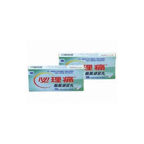 Panadol Cold & Flu Tablets 20's