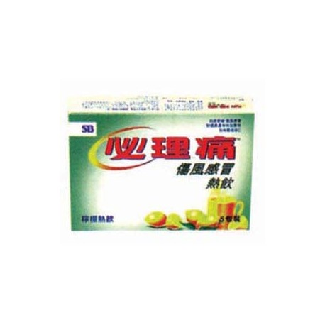 Panadol Cold & Flu Hot Remedy Lemon 5Packs
