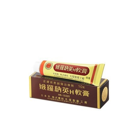 Oronine H Ointment 10g