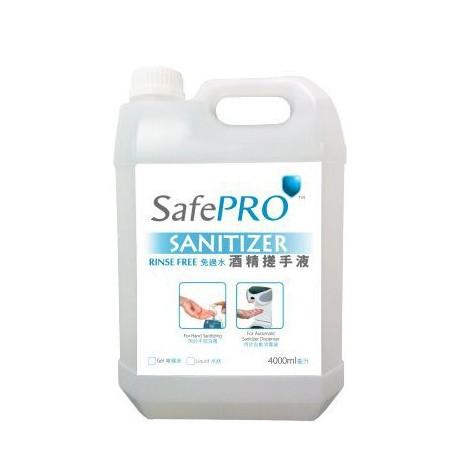 Johnson 2001 Liquid Hand Sanitizer 1GAL