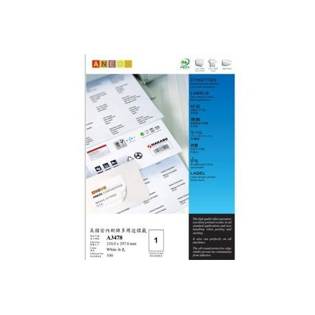 ANEOS A3478 Multipurpose Label A4 210mmx297mm 100's White