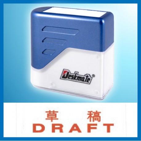 Deskmate KEC-336 草稿 DRAFT Pre-Inked Chop
