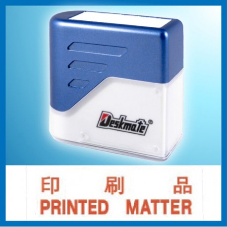 Deskmate KEC-324 印刷品 PRINTED MATTER Pre-Inked Chop