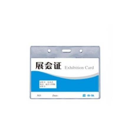 普雅 B863 Soft Name Badge 95mmx55mm Actual Card Size Horizontal