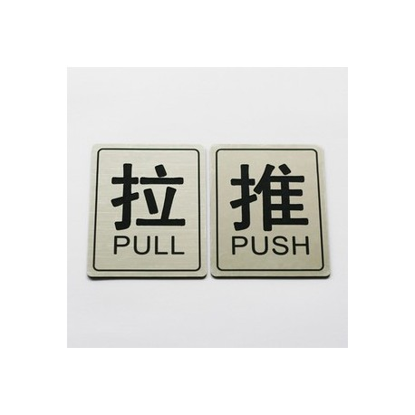 High Visibility Signs 6cmx7cm Push+Pull