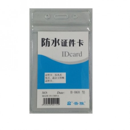 普雅 B868 Soft Name Badge 105mmx65mm Actual Card Size Vertical