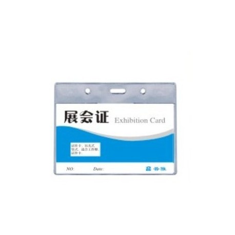 普雅 B864 Soft Name Badge 105mmx68mm Actual Card Size Horizontal