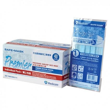 Medicom Safe+Mask® Premier Adult Surgical Face Mask Ear-loop 3-ply Individual Pack 40's