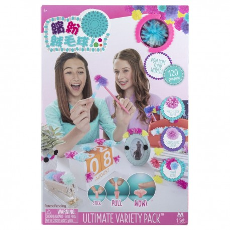 Fluff Ball Ultimate Variety Pack 120pcs