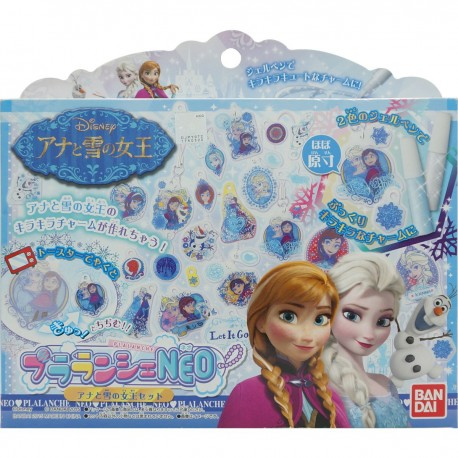 Frozen Accessories Set