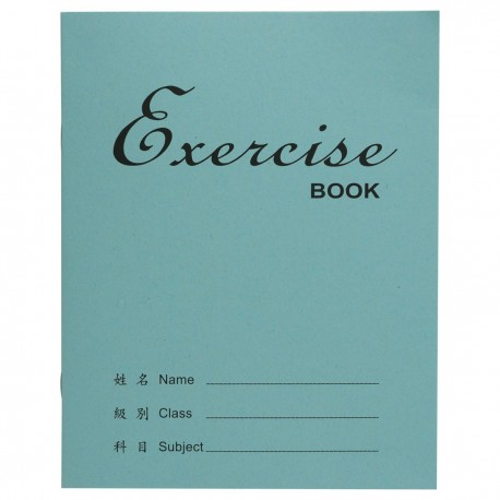 Exercise Book Red Double Line