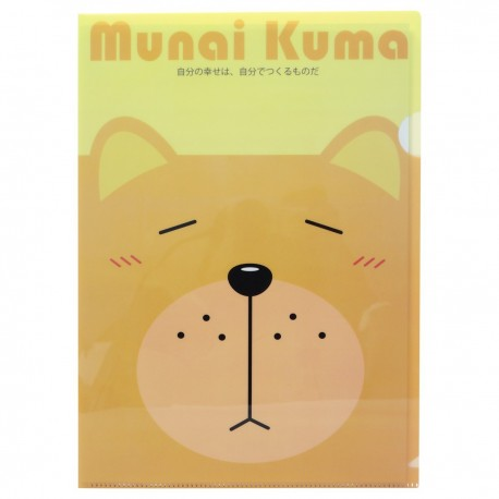 Munai Kuma A4 Clear Folder