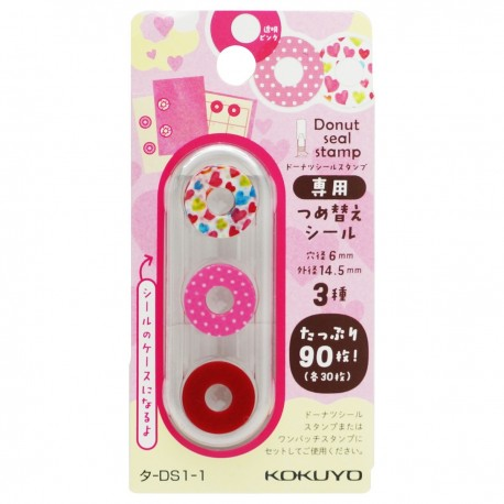 Kokuyo Donut Seal Stamp Heart/Dot Pattern Refill