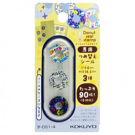 KOKUYO Donut Seal Stamp Worms/Jellyfish Pattern Refill