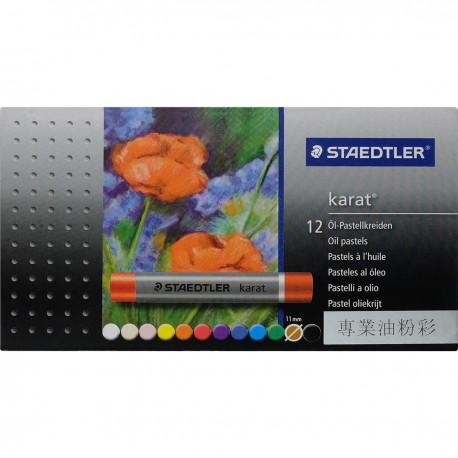 Staedtler karat® 2420 Oil Pastels 12-Color Paper Packing