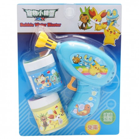Pokemon Bubble Water Blaster