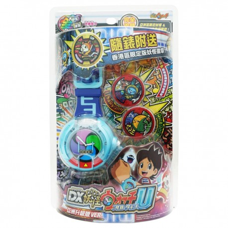 DX Yokaiwatch Upgraded Version