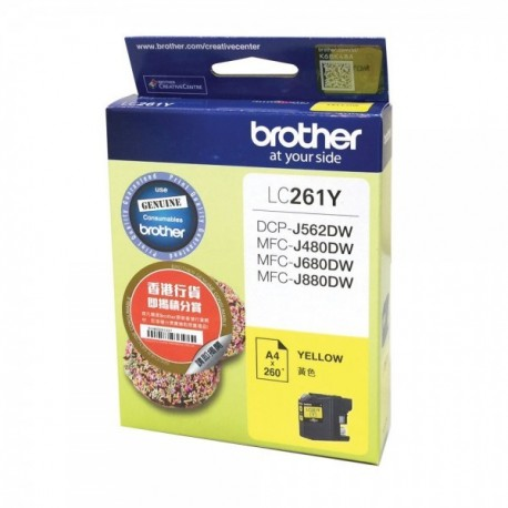 Brother LC-261Y lnk Cartridge Yellow