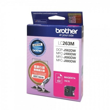 Brother LC-263M lnk Cartridge Magenta