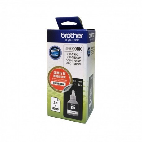 Brother BT-6000BK lnk Cartridge Black