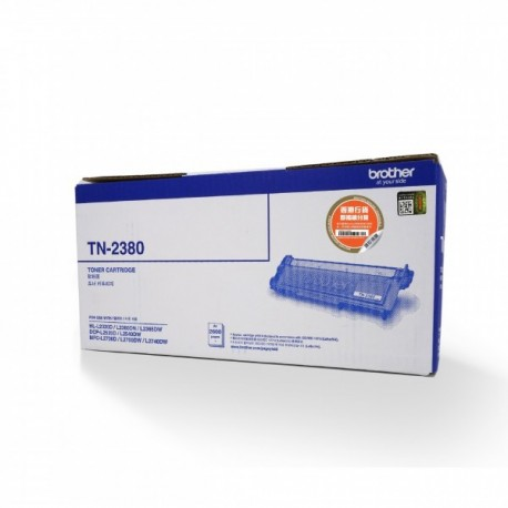 Brother TN-2380 碳粉盒 黑色