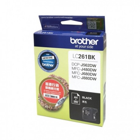 Brother LC-261BK lnk Cartridge Black