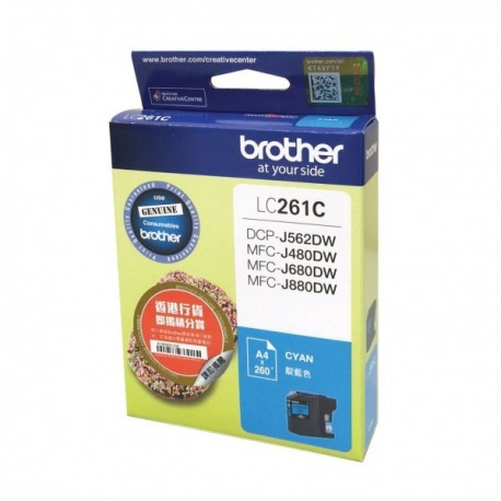 Brother LC-261C lnk Cartridge Cyan