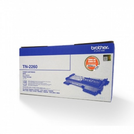Brother TN-2260 Toner Cartridge Black