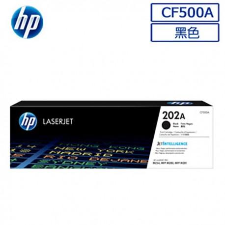 HP CF500A 202A Black LaserJet Toner Cartridge