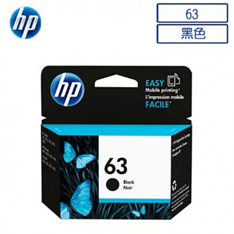 HP F6U62AA 63 Black Ink Cartridge
