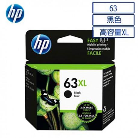 HP 惠普 F6U64AA 63XL 高打印量油墨盒 黑色