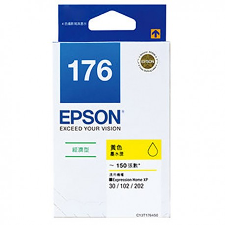 Epson C13T176483 Yellow Ink