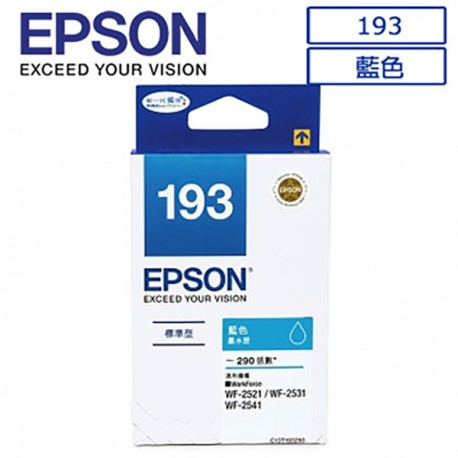 Epson C13T193283 油墨盒 藍色