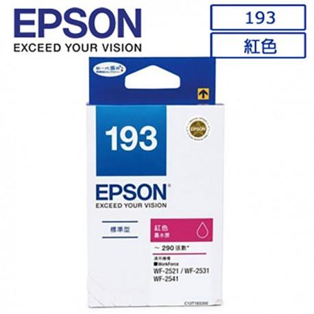 Epson C13T193383 油墨盒 紅色