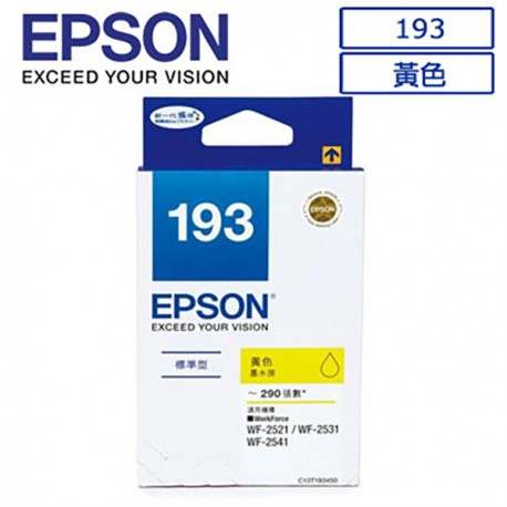 Epson C13T193483 Yellow Ink
