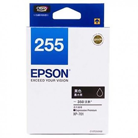 Epson C13T255180 Blank Ink