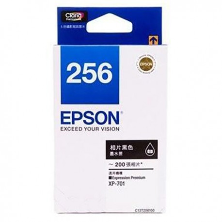 Epson C13T256180 Blank Ink