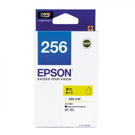 Epson C13T256480 Yellow Ink
