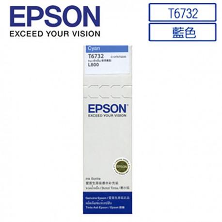 Epson C13T673200 Cyan Ink
