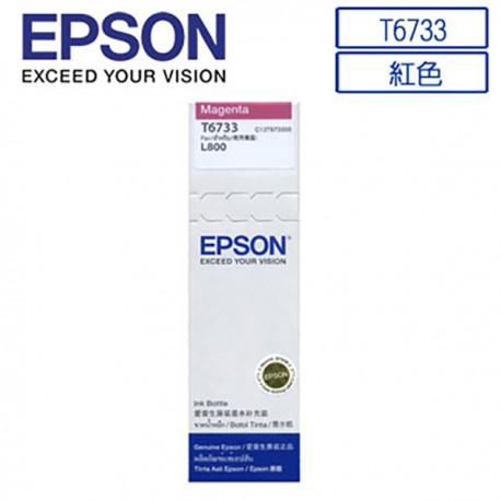 Epson C13T673300 Magenta Ink