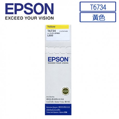 Epson C13T673400 Yellow Ink