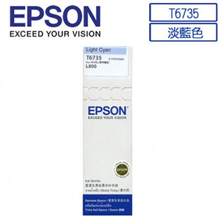 Epson C13T673500 Light Cyan Ink
