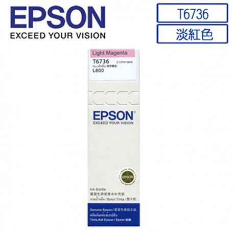Epson C13T673600 Light Magenta Ink